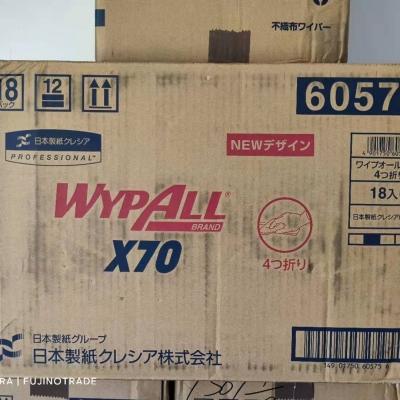 日本制纸 WYPALL X70  60575 无纺布擦试纸 现货供应